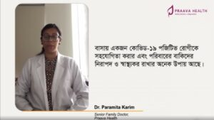 , How to Take Care of a COVID-19 Patient at Home